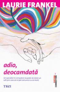 adio-deocamdata_1_fullsize